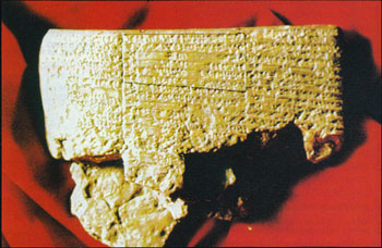 943Babylonian-tablet